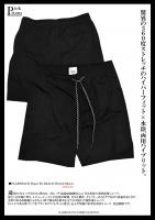 【FLASHBACK最新作】Hyper Fit Hybrid BLACK Shorts